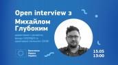 open interview1505
