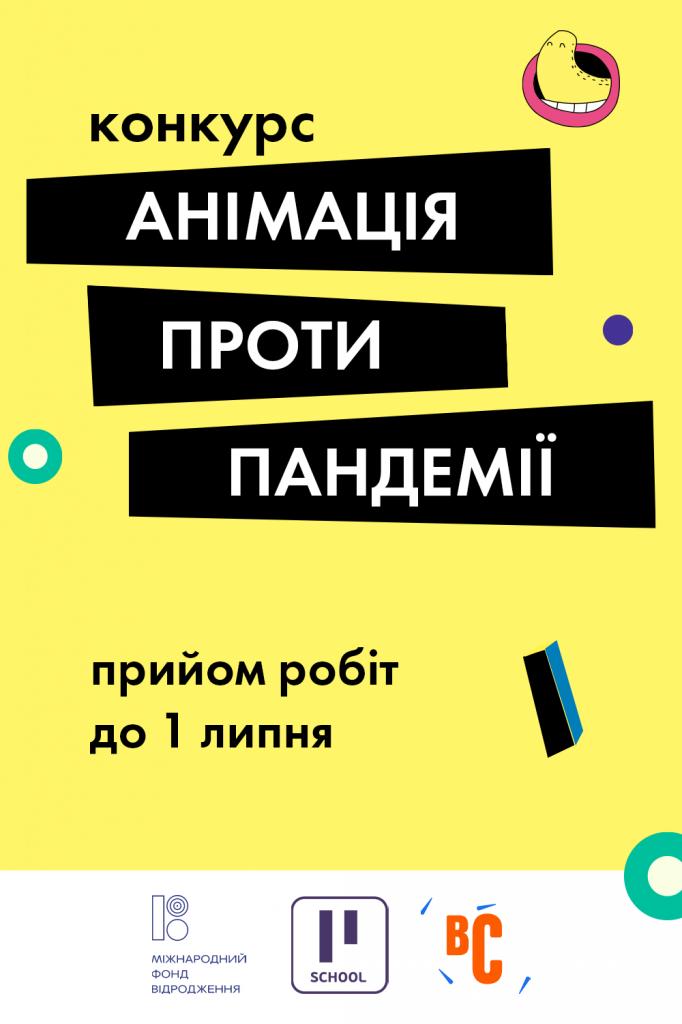 ravlykfest-social-poster