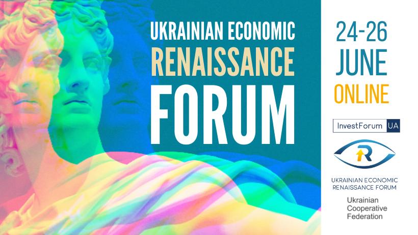 Ренесанс Форум Україна