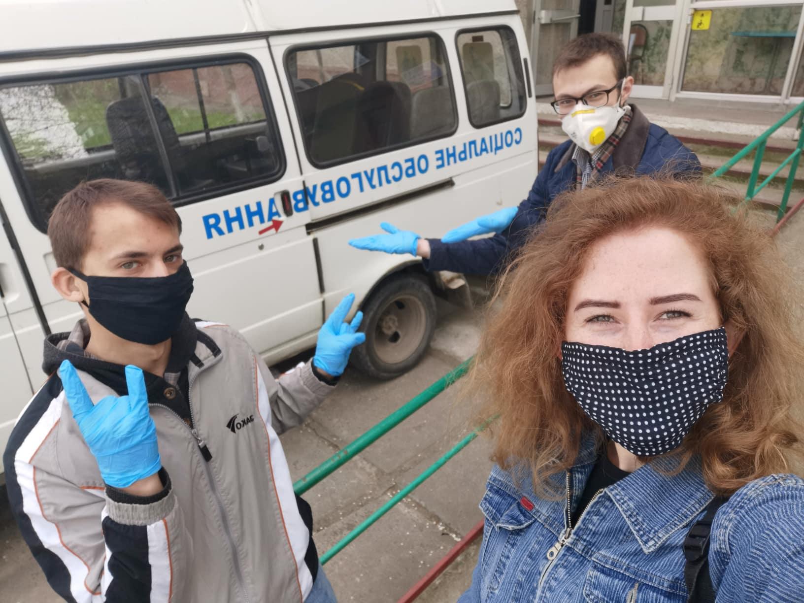 Добросусіди Миколаїв