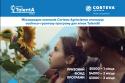 Corteva Agriscience_TalentA