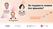 Event cover _ IJC 2020