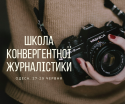 Freeze-frame Photography