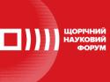 news-forum-2020-5-resized-3