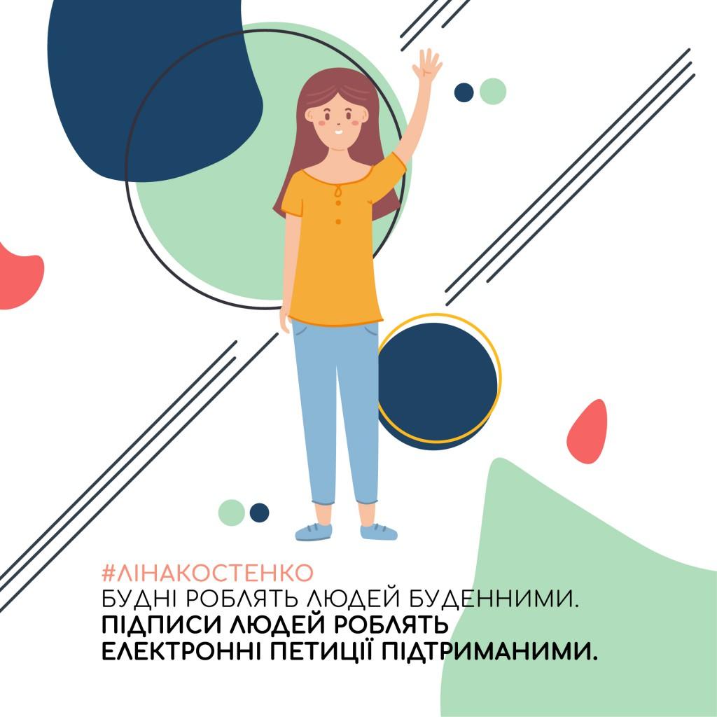 Мотиватор-13