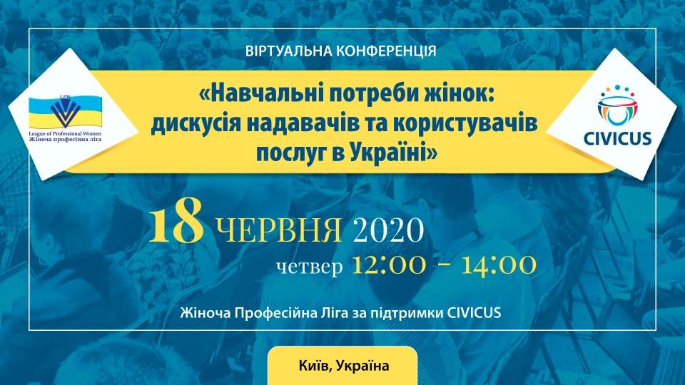 Conference18Jun2020