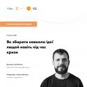 Instagram Publication Филюк (1)