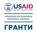 Logo_CEP_grants_image_for_prostir