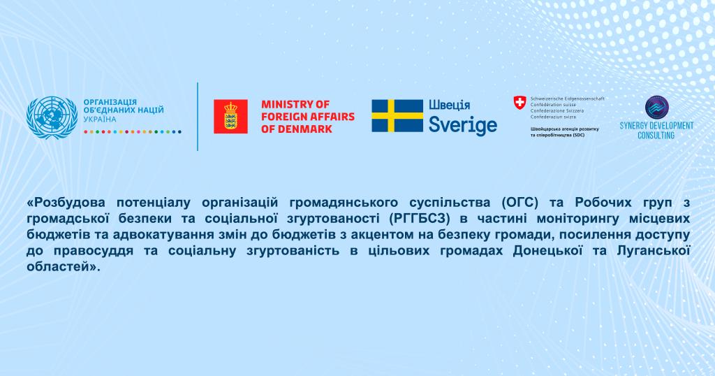 UNDP-banner-1