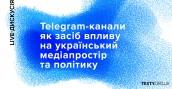 fb_telega