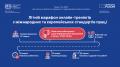 web222_UKR_light