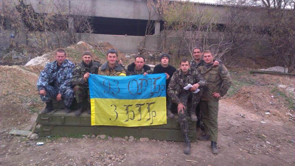 З побратимами з 3-го батальйону. 2014 р