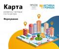 Карта розвитку громади Дніпра - афіша