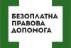 логотип БПД