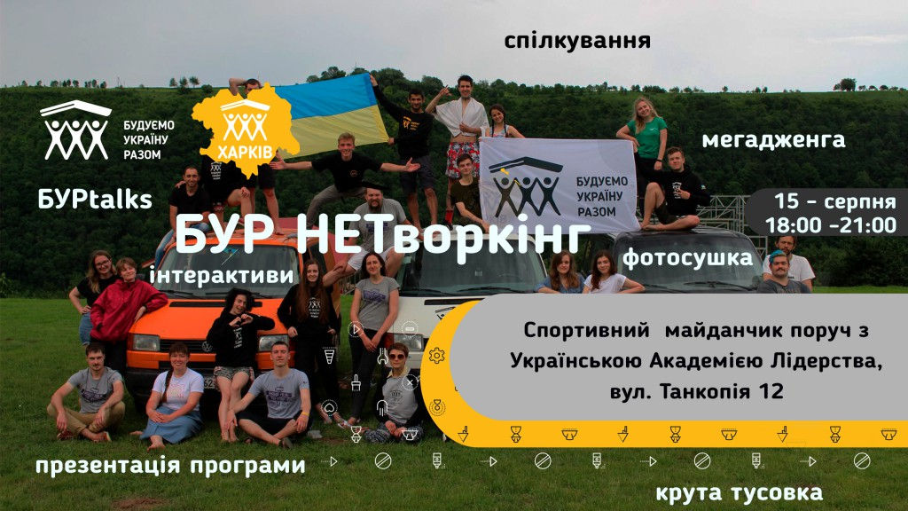 шаблон загальний Харків білі лого-восстановлено