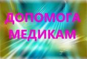 118120340_194075935413145_3812782095757995738_n[1]