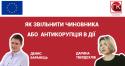 2708202_семинар_ЗАСТАВКА
