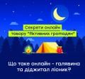 Summer Camp 02