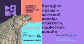 DAC_event_cover_1200x630_sigunzov