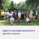 IMG_8392 (1)