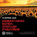 RDM_ILLOVAYSK-2-5-insta