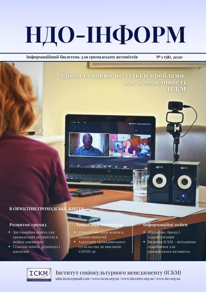 Rozvytok-pochynayetsya-z-doviry-724x1024