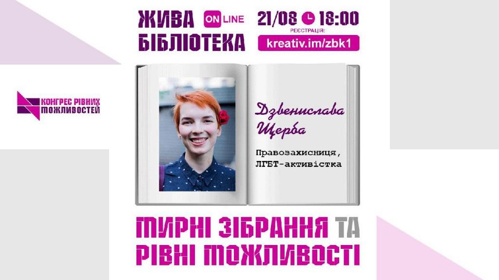 photo_2020-08-19_13-00-59
