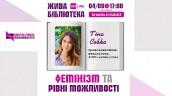 photo_2020-08-29_22-04-38