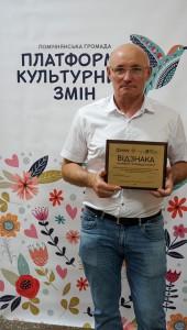 Микола Антошик, Помічнянська ОТГ