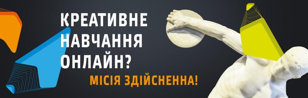 Стаття_обкладинка