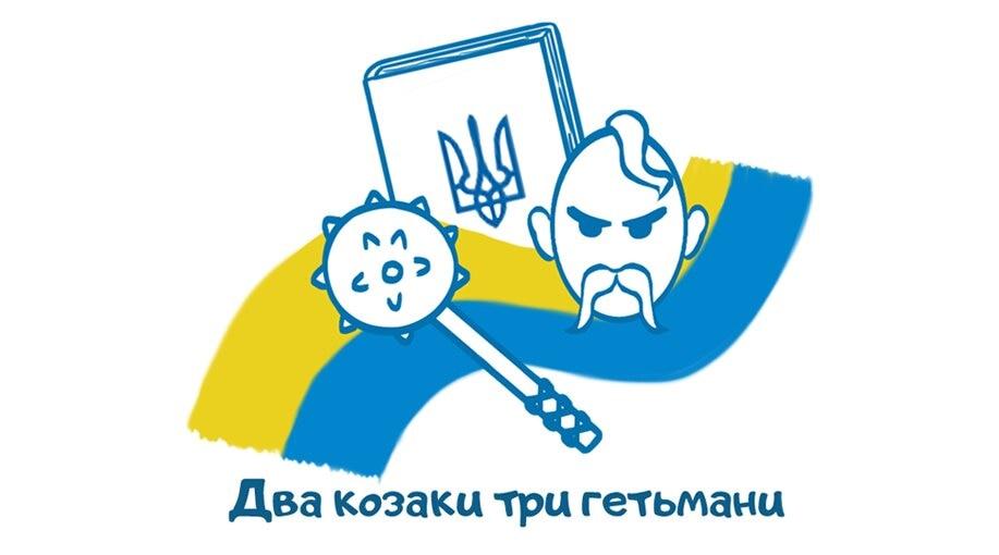 лого проєкту в джипег