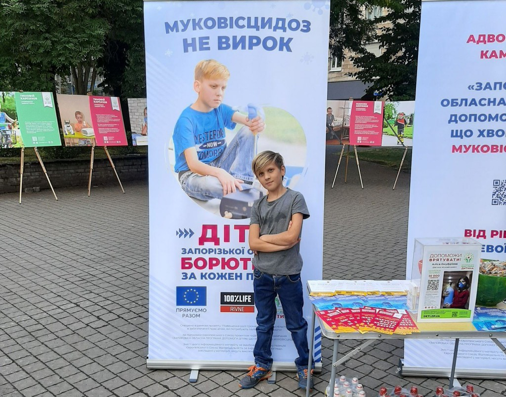 Коли в Україні з'явиться реєстр хворих на муковісцидоз?