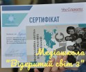 Facebook Post 940x788 px (1)