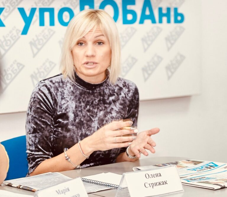 Олена Стрижак