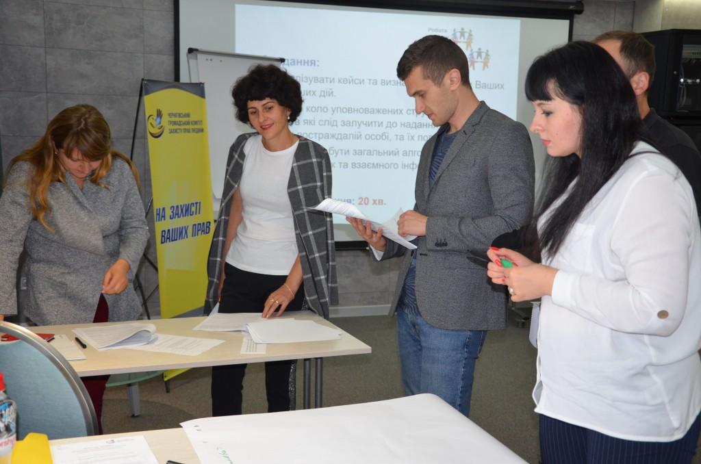 Training-Anti-violence_Chernihiv_22