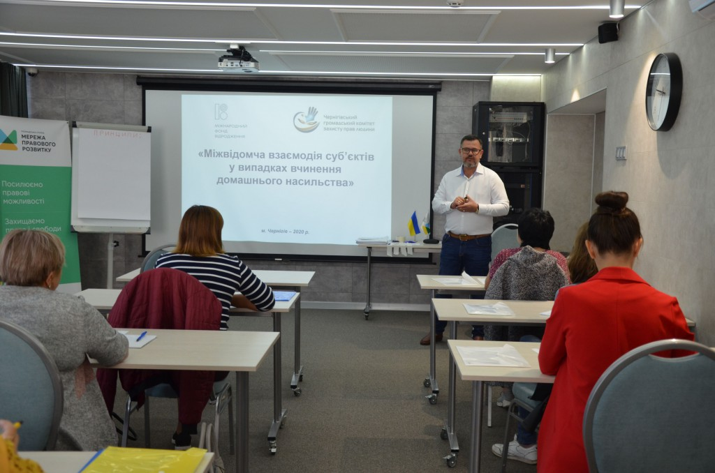 Training-Anti-violence_Chernihiv_33