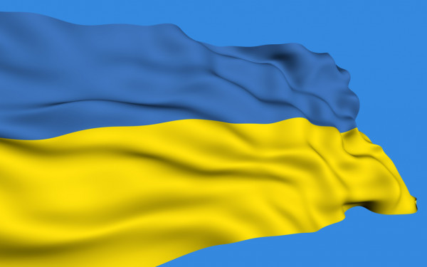 depositphotos_1205988-stock-photo-ukrainian-flag