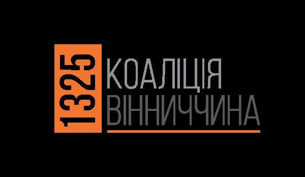 logo-ВІННИЧЧИНА