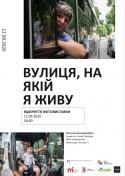 photo_2020-09-11_12-33-38