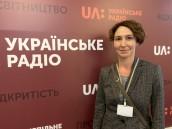 Людмила Айвазян