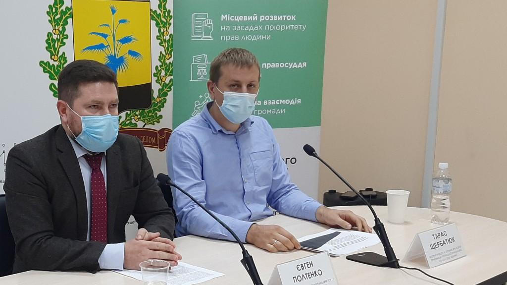 Марина Куприкова, Євген Полтенко, Тарас Щербатюк