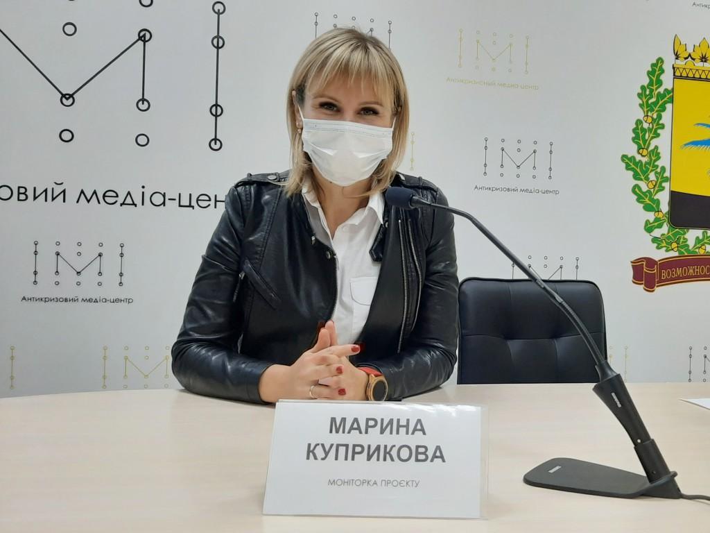 Марина Куприкова