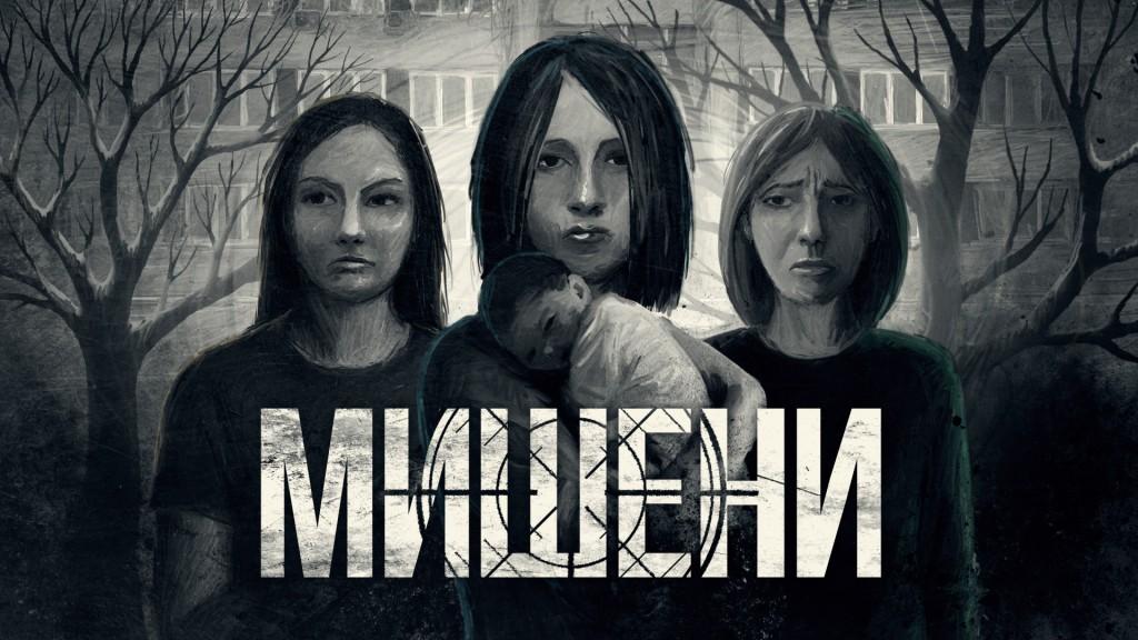 Cover_MISHENI (1)