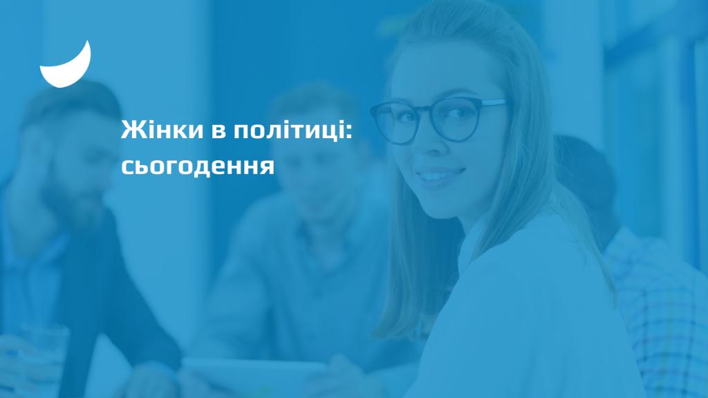 NEW_slider_ГП(1)