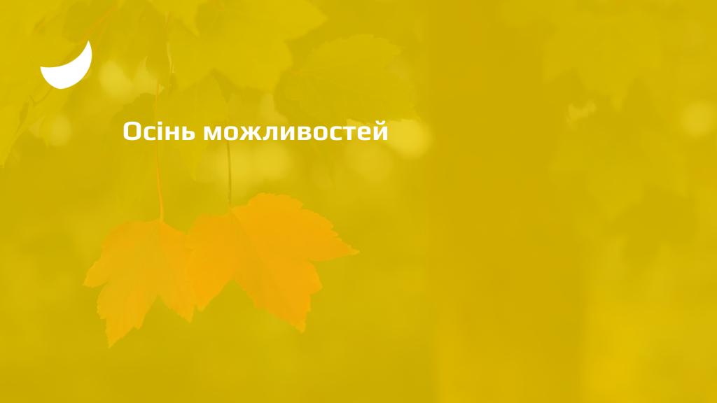 NEW_slider_ГП(10)