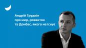 NEW_slider_ГП(2)