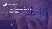 NEW_slider_ГП(5)