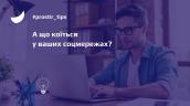 NEW_slider_ГП(8)