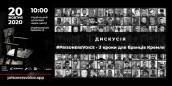 #PV_EventTeaser(1)