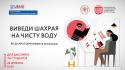 Zoomінар УКУ 26.10